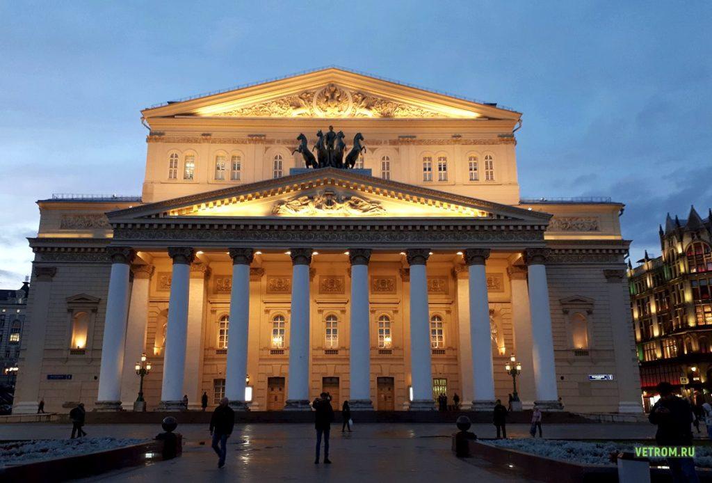 Москва культурный центр - Большой театр