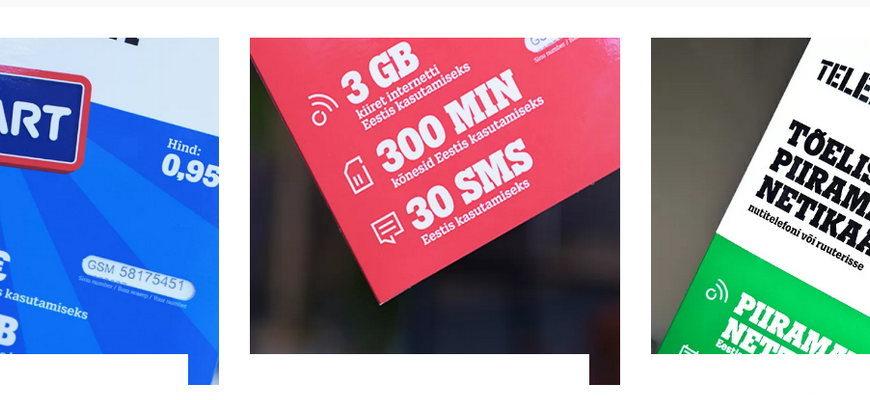 мобильный интернет в Эстонии