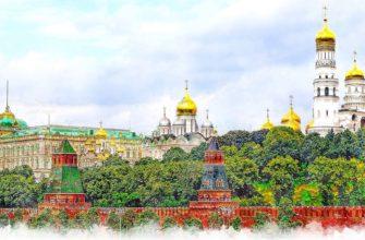 Москва культурный центр и достопрмечательности