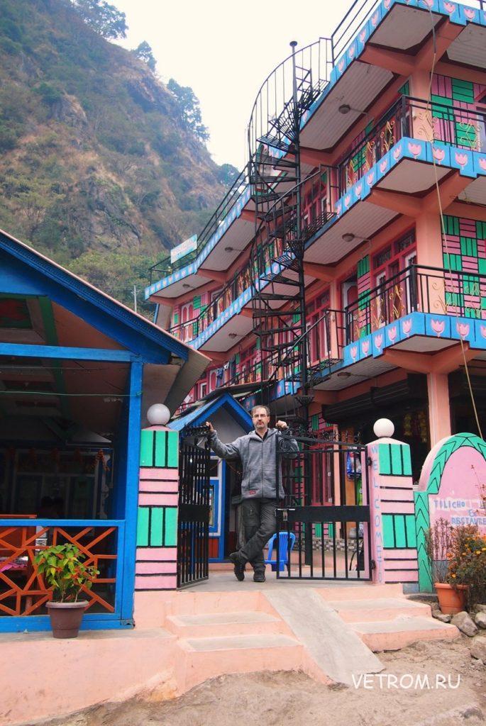 Гостиница Непал Джагат