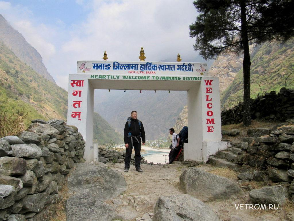 Непал, трекинг по кольцу Аннапурны: Джагат (1 300 м) – Чамдже-Тал (1700м) - Котро-Багарчап (2100 м)
