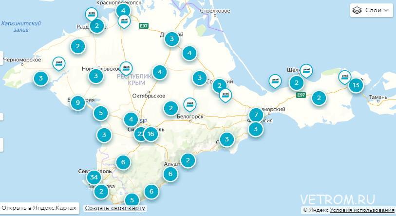 карта Сбербанк в Крыму