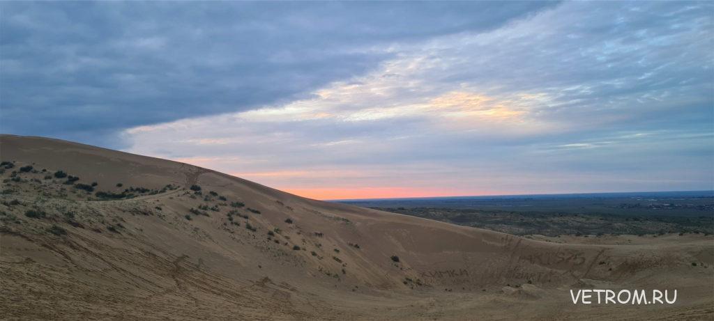 Путешествие в Дагестан - бархан Сарыкум