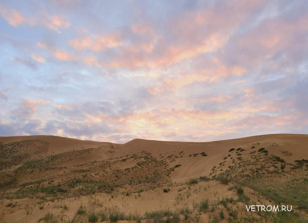 Сарыкумский бархан на закате