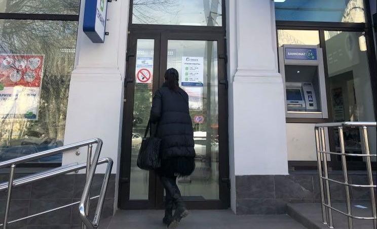 банки в Крыму где снять наличные в Крыму