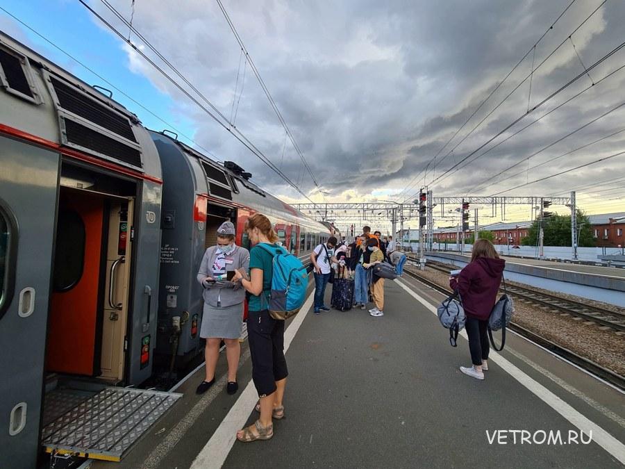 Поезд из Санкт-Петербург в Иваново поезда в Ярославль